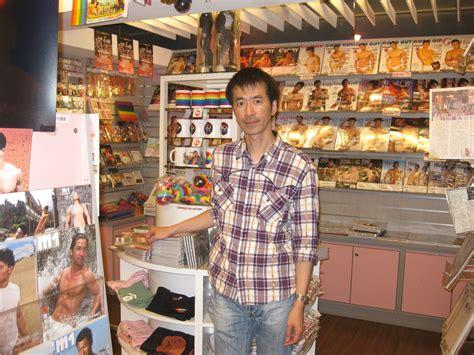 japan online gay bookstore jpg 3648x2736